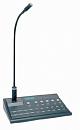 Выносная микрофонная консоль DSPPA MAG-1488II